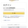 Amazonアラート サービス番号: [447507]