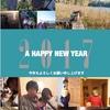 【iPhoneでできる!】Pagesと instagram で素敵な写真年賀状を作成する方法