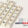 中国の通販サイトにめちゃくちゃいろんなキーキャップ(キートップ)が売っててカワイイ