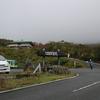 東京から悪天候の栗駒山へ(3/3)~最悪のコンディション(風速17~18m)のなか登頂~