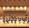 第20回記念 音の祭典in YAWATA
