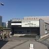 4/21 CROSSFAITH Presents ACROSS THE FUTURE 2018 at 新木場STUDIO COAST