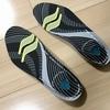 靴の中敷き(インソール)をカスタマイズして「歩く」「走る」の細部にこだわる!