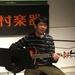 【第4回アコパラ】アコパラ けやきウォーク前橋店 Vol2 開催いたしました!