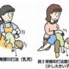 食事中の窒息事故を防ぐために~窒息しやすい食べ物まとめ・対処法~