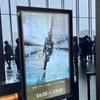 「テネット」IMAX版感想:こんな映像観たことないって感じの作品