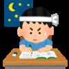 manablogの坂内学さんを知って自分がいかに勉強不足かを痛感