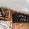 八景島と横須賀に行ってみた
