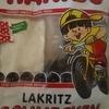 ヨーロッパで大人気のお菓子。タイヤグミを美味しく食べる方法と実践。