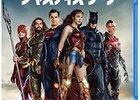 ジャスティス・リーグ 〜スーパーマン・バットマン・ワンダーウーマン共演作は、ヒーロー大集合映画の教科書たりえたか!?