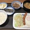定食春秋(その 3)ソーセージエッグ朝食