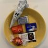 『リンツ福袋2021 チョコレート詰め合わせセット』リンツ