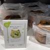 ねこ型デニュッシュ食パン「抹茶黒豆」【東京ねこねこ】東京限定