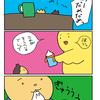 赤ちゃんの水難の相