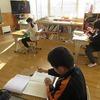 やまびこ:勉強に集中&書き初め