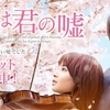 2017年10月の映画鑑賞リスト