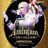 2019.05.26『me can juke 2nd Concert 「Ambition ~完熟への決意表明~」』リリース記念イベント(大阪あべのキューズモール)