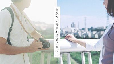 地元を撮り続ける写真家が教える、何気ない風景を魅力的に切り取る3つの視点