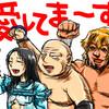 AKB総選挙2017で松井珠理奈が「愛してま~す!」と棚橋弘至のキメ台詞を絶叫!ありがとう!