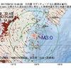 2017年09月19日 13時46分 日向灘でM3.0の地震