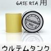 事故からの復活!GATE RTA! (磨き)