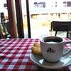 Serbian Night Cafe@鎌倉ソンベカフェ Vol.12
