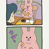 スキウサギ「ドーナツ」