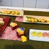 和菓子教室で桃山と浮島作ってきた。