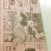 【ネタバレ注意】決着目前!ハイキュー!!289話【感想】