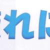 中央包括支援センター便り 令和3年秋号:10/1(Vol.42)発行!