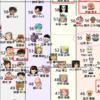 長寿アニメの声優さん、高齢化問題。
