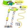 年末の高尾山に登る その2  びわ滝コース【予習編】