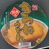 くらしモア(日清) 関西風 きつねうどん(麺後入れ) 75+税円