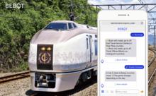 世界初!リゾート列車での訪日外国人向けAIチャットボット「Bebot」の利用スタート