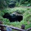 天窓洞(青の洞窟)(静岡県西伊豆)
