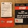 アメリカでのネットワーク環境準備  ZIP SIM と docomo 海外1day