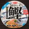 ACECOOK MEGA鰹 濃厚魚介まぜそば