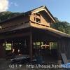【建物解体】二ヶ月越しで小屋の解体が完了したよ