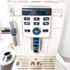 エスプレッソマシンでミルクフォーム作る方法【デロンギ・マグニフィカS】