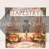 【ゲーム紹介】TAPESTRY(タペストリー)