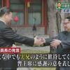 【寝言ニュース】毛沢東の孫のオモシロ少将 北朝鮮で死亡!他