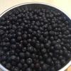 ブルーベリーの酵素ジュース