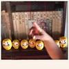 阪神戦、阪神ファンの親戚宅で観戦(涙)