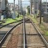 SSK (SunnySide of Kyoto)(+732/1097)