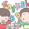 英語を実技科目にしたい① 文法について