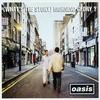 Oasisからパクったと言われた、ファッキン・ジャパニーズ・バンドの話。