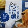 【西友】みなさまのお墨付き もちもち極太生 つけ麺 豚骨醤油 鰹とさば節の濃厚魚介だし