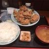 鵠沼神明の「上州屋」で鶏の唐揚げ定食