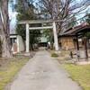 金久保神社