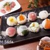 手まり寿司と1ヶ月ダイエット、始めました!
